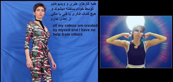 Nasime Sabz videos and aura